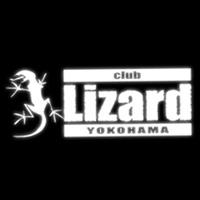 club-lizard