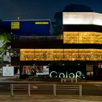 color-tokyo-night-cafe1