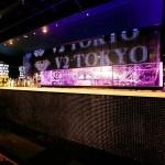 v2-tokyo-4
