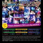 kitsune-kyoto2