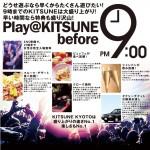 kitsune-kyoto3