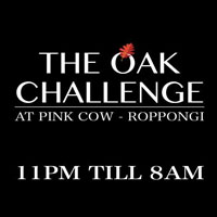 the-oak-challenge